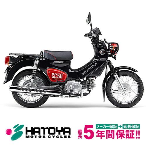 【諸費用コミコミ特価】19 Honda CROSS CUB 50 Kumamon ホンダ クロスカブ50 くまモンバージョン