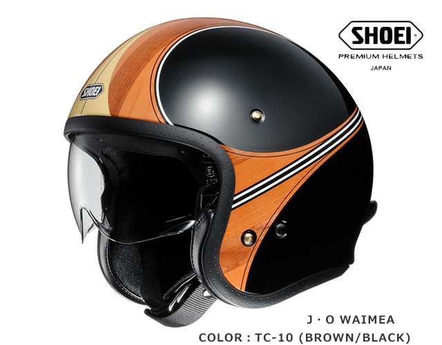 【2000円OFF】ジェットヘルメットバイク用品ジェイ・オーワイメアシンプルツーリングJIS規格おしゃれ春夏秋冬ブラウン×ブラックユニセックスメンズレディースSHOEI(ショウエイ)JOWAIMEATC-10