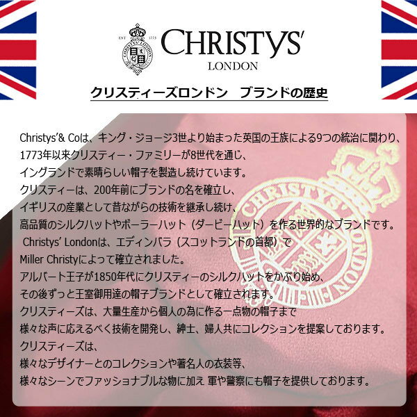 7f4a745f9 CHRISTYS LONDON (Christie's America London) Panama down hat / white / hat /  Lady's /SS made in the U.K.