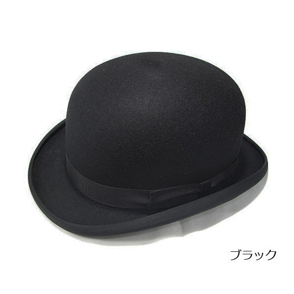 Free shipping  small   large   hats   men s   women s  CHRISTY S LONDON Bowler  Hat   Derby   black   men s   Christie   London   formal  AW  selling  ... 98170324c8d