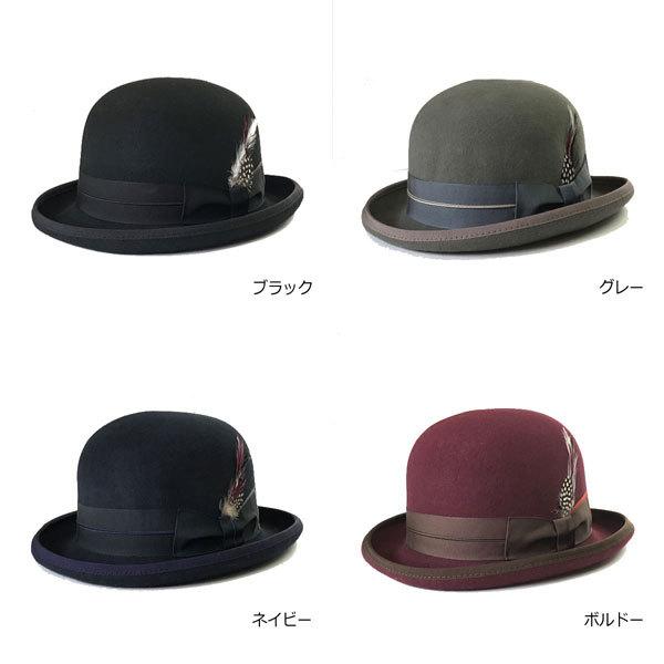 【送料無料】日本製RETTER×Dragonhatボーラーハット/ボルドー/ブラック/ネイビー/グレー/紳士/帽子/メンズ/レディース/AW