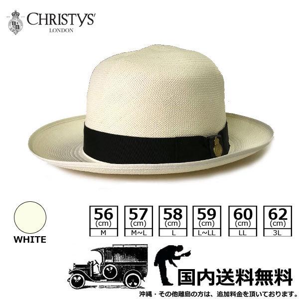 【送料無料】折り畳めるパナマ帽イギリス製CHRISTYSLONDONオプティモハット/クリスティーズロンドン/HOLDERPANAMA/ブリーチ/ホワイト/帽子/メンズ/レディース/紳士/SS