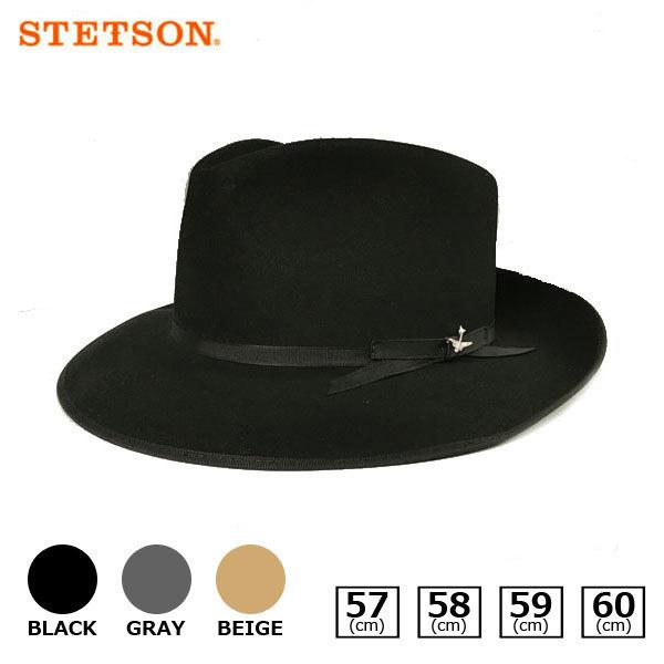帽子/メンズ/レディース/アメリカ発STETSON(ステットソン)/中折れ/ハット/チャコールグレー/ベージュ/ブラック/Stratoliner/ストラトライナー【送料無料】紳士/AW/