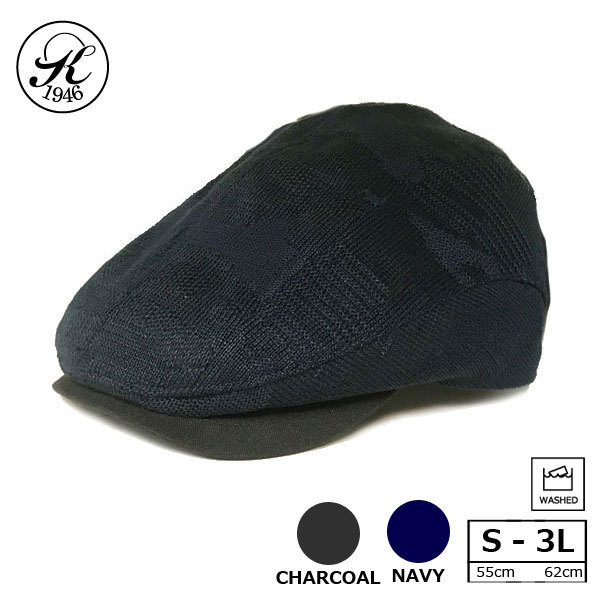 【送料無料】KOBEDOオリジナルカモ柄ハンチング/ニット/日本製/チャコールグレー/ネイビー/S-3L/紳士/小さい/大きい/サイズ/帽子/メンズ/レディース/SS