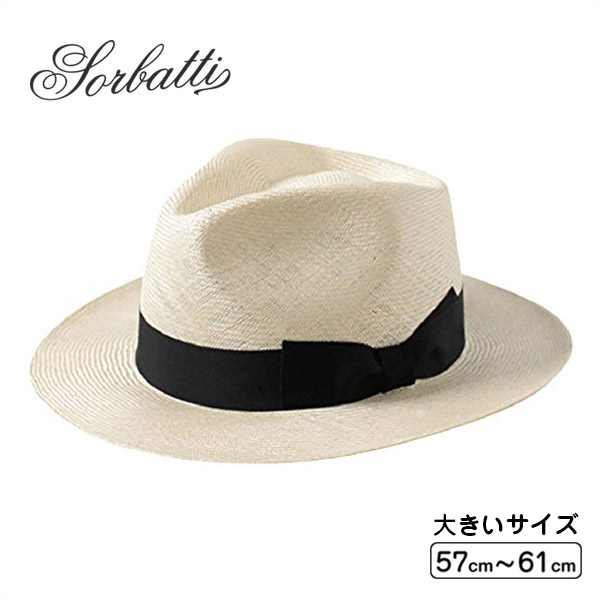 ≪SALE≫送料無料 Sorbatti ブンタール 中折れハット Mサイズ~XLサイズ イタリア製 ストローハット パラブンタール 中折れ帽子 高級 つば広ハット つば広帽子 大きいサイズ メンズ 男性 紳士 父の日 お父さん 春夏 ソルバッティ S1622 帽子 セール