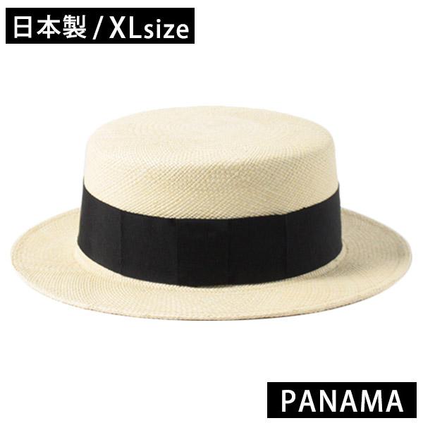 送料無料 パナマカンカン帽 XLサイズ 日本製 パナマハット パナマ帽 カンカン帽 ボーターハット キャノチェ ストローハット 麦わら帽子 高級 レトロ クラシカル 和服 浴衣 お祭り 夏祭り アロハ トラッド メンズ 男性 紳士 父の日 お父さん 春夏 kan205 帽子