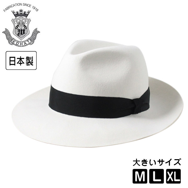 Japan-made wool felt brim hironaka folding Hat  WHITE  ED 16066400 domestic  turu hat and felt Hat   fleece   wide brim   large size   white   white    white ... fe4170197462
