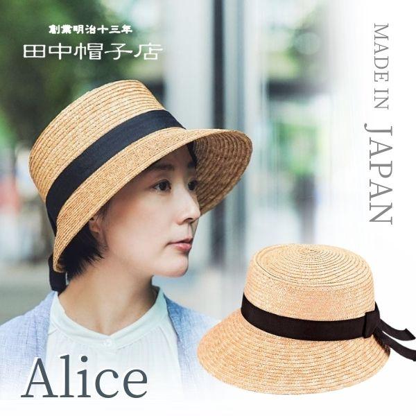 カサブランカハット グログランリボン クラシカル お母さん 送料無料 日本製 日よけ つば広帽子 UVケア 婦人 レディース 紫外線対策 麦わら帽子 母の日 女性 麦わら帽子カサブランカ A03-001 DAY 帽子 レトロ ストローハット 国産 STROWS+ 石田製帽 つば広ハット