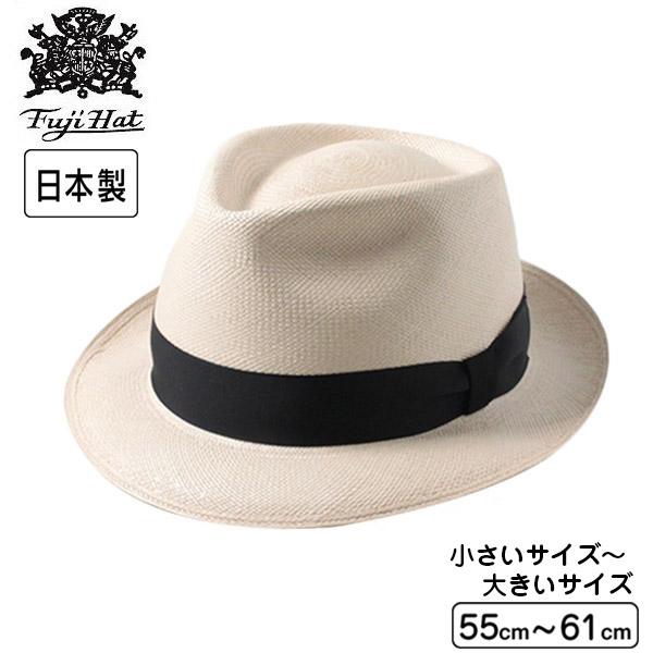 送料無料 FUJI HAT エクアドル産 パナマハット Sサイズ~3Lサイズ 日本製 パナマ帽 中折れハット ストローハット 麦わら帽子 大きいサイズ 小さいサイズ メンズ 男性 紳士 父の日 お父さん ギフト プレゼント 春夏 FUJIHAT フジコー フジハット GSX3260 帽子