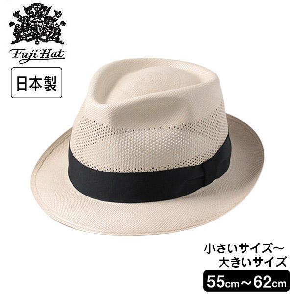 FUJI HAT エクアドル産 パナマハット[メッシュ]Sサイズ~4Lサイズ 日本製 パナマ帽 中折れハット ストローハット 麦わら帽子 大きいサイズ 小さいサイズ 高品質 メンズ 男性 紳士 父の日 国産 春夏 FUJIHAT フジコー フジハット GBX3260 帽子 送料無料 ランキング第1位