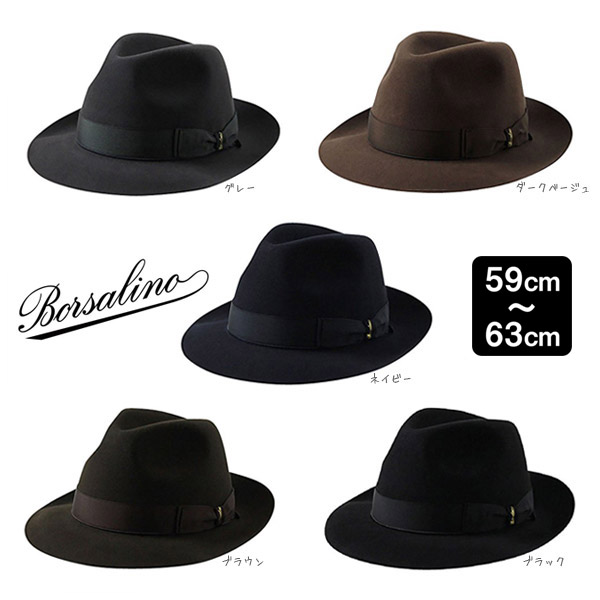a7d9cbcb110cd Made in Italy beaver felt tear drop Hat tear drop Hat   Fedora   large  size men s   men men s hat  Rakuten ranking Prize» borsalino 400001