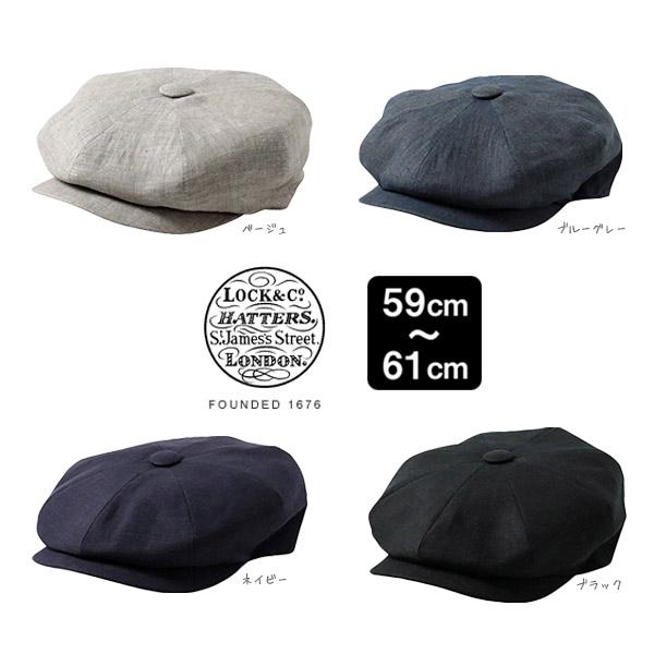 送料無料 JamesLock MUIRFIELD Lサイズ~3Lサイズ リネン 8P ハンチング LOCK & Co. HATTERS ロックアンドコー イギリス製 8枚はぎ 8ピース 八方 キャスケット 大きいサイズ クラシカル レトロ メンズ 男性 紳士 春夏 ジェームスロック 帽子 ランキング第1位