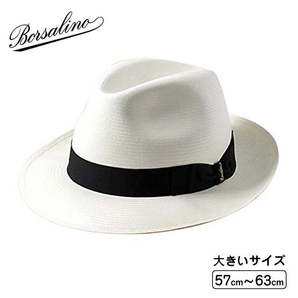 送料無料 BORSALINO パナマ ファイン ミドルブリム[PANAMA FINE MIDDLE]本パナマ 中折れハット Mサイズ~4Lサイズ イタリア製 エクアドル産 パナマハット パナマ帽 中折れ帽 大きいサイズ メンズ 男性 紳士 春夏 ボルサリーノ 140338 4BOS-54017-19 帽子 ランキング入賞