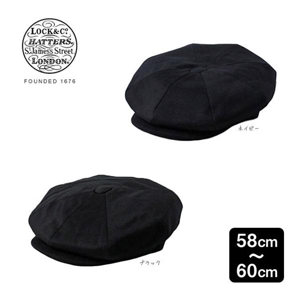 送料無料 JamesLock SANDWICH Lサイズ~3Lサイズ ツイード 8P キャスケット LOCK & Co. HATTERS ロックアンドコー イギリス製 8枚はぎ 8ピース 八方 ウール ハンチング 大きいサイズ クラシカル レトロ メンズ 男性 秋冬 ジェームスロック 帽子 ランキング第1位