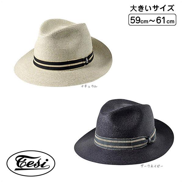 ≪SALE≫送料無料 TESI アバカブレード中折れハット Lサイズ~3Lサイズ イタリア製 ストローハット 中折れハット 中折れ帽子 麦わら帽子 つば広ハット 紫外線対策 UVケア 日よけ 大きいサイズ メンズ 男性 紳士 春夏 テシ T1620 帽子 セール