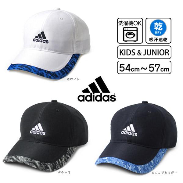 サッカー ジュニア 帽子 キッズ帽子 通販・価格比較 価格.com