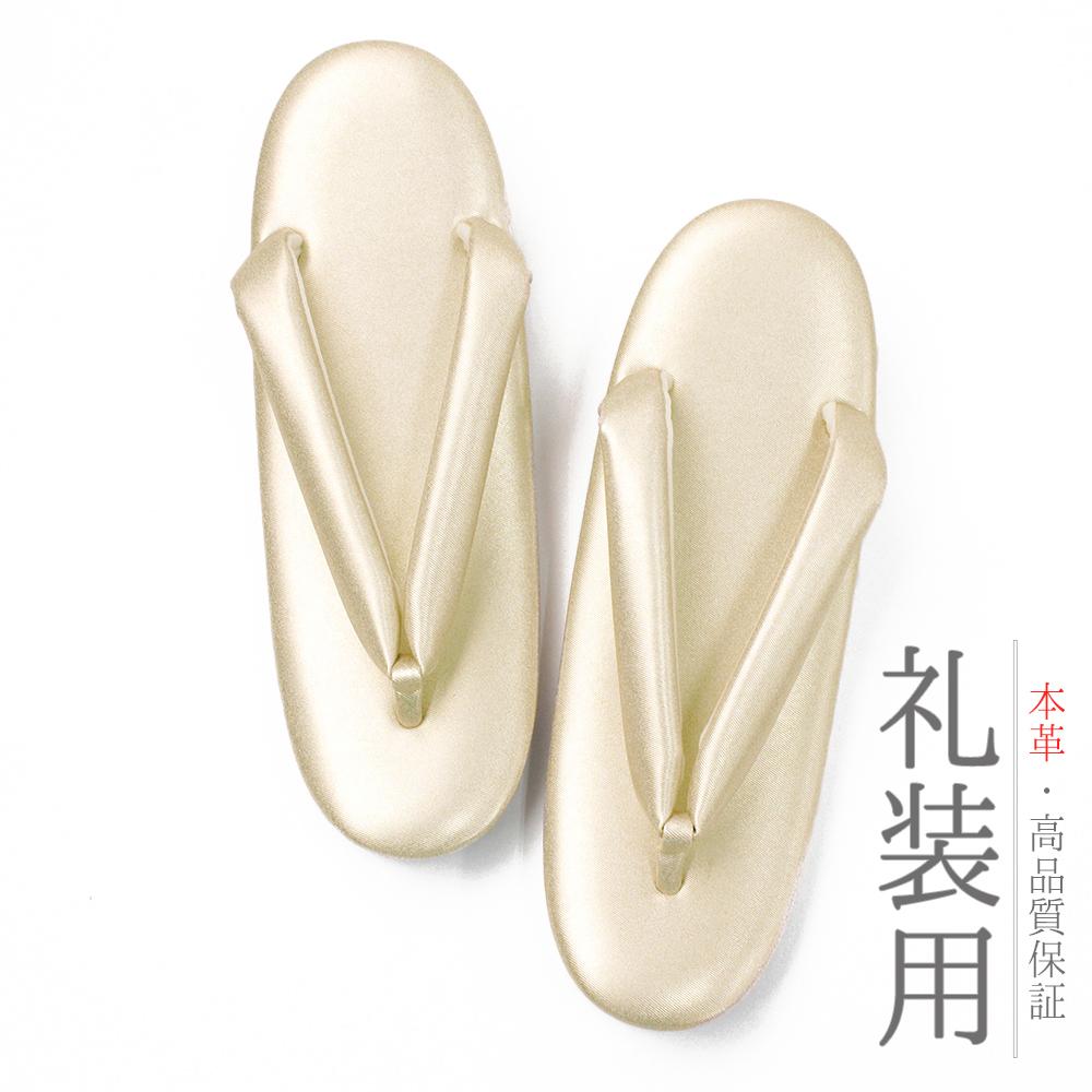 草履 留袖用 色留袖用 フォーマル 無地 金地 ゴールド フォーマル 結婚式 上質 日本製 本革草履 ぞうり Mサイズ S M L LL No.88-1841