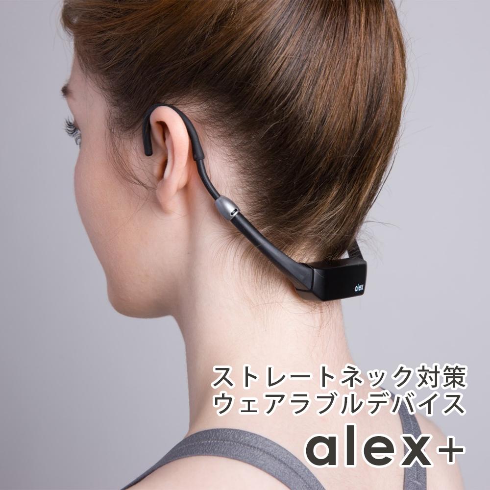 alex+(アレックス プラス)