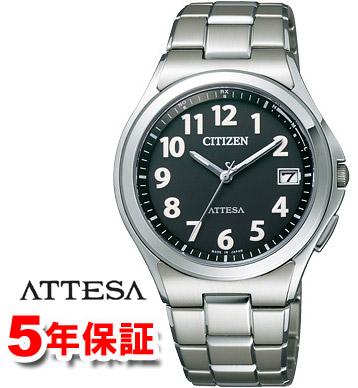 atessashichizunekodoraibusora手表ATTESA西铁城ATD53-2846