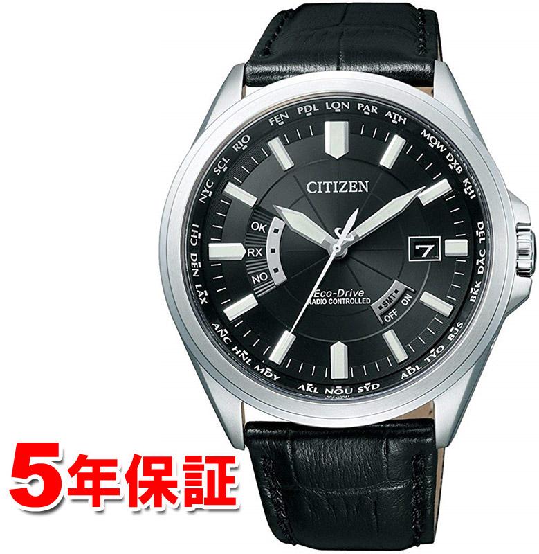 クーポン利用で2000円off ソーラー電波時計 シチズン エコドライブ ワールドタイム 腕時計 メンズ CB0011-18E CITIZEN