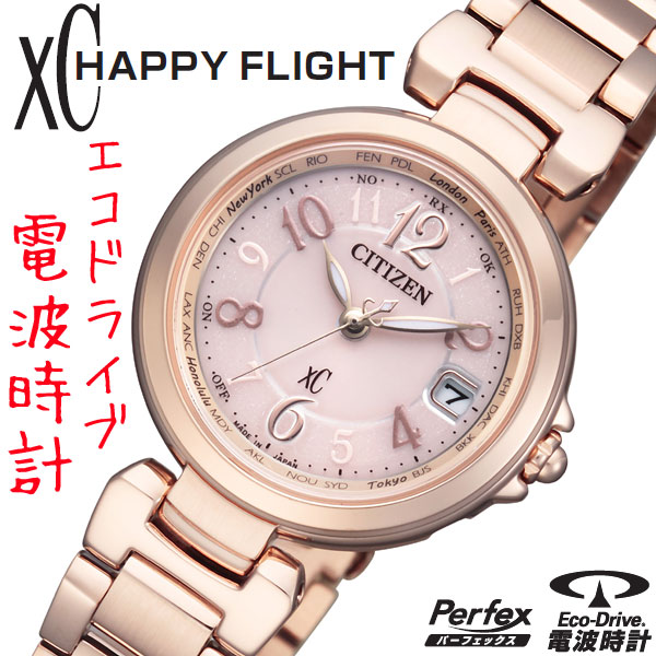 EC1032-54 W citizen cloth-eco-drive radio happy flight women's EC103254W citizen xc Kitagawa Keiko CM watch 10P05Dec15