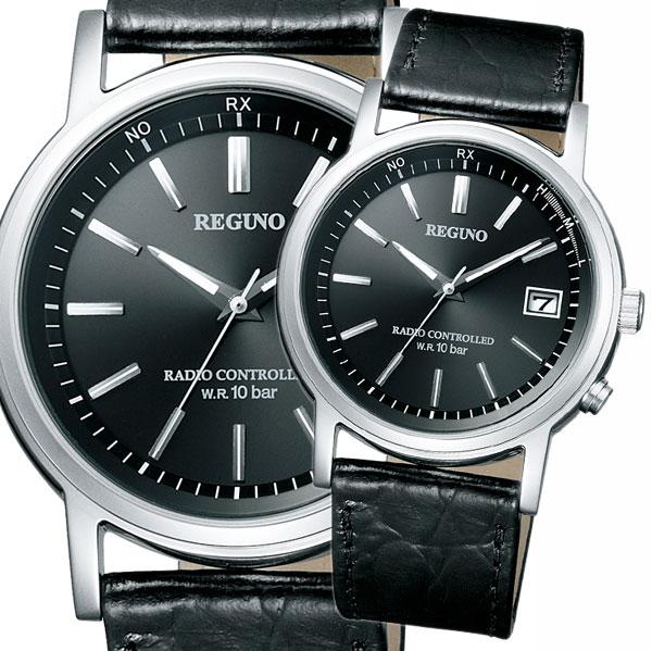 シチズン レグノ ソーラー REGUNO KL7-019-50 腕時計 CITIZEN