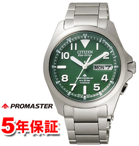 Green CITIZEN PROMASTER eco-drive radio clock PMD56-2951 military   brand  rankings   47352d4f8