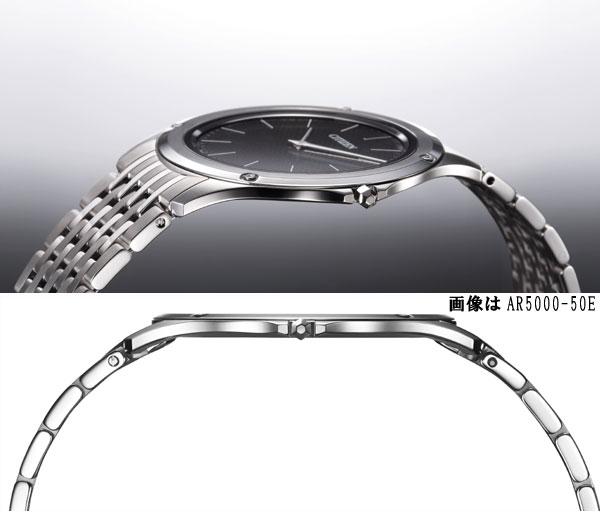 さらに2000円off クーポン発行中 エコドライブワン シチズン 世界最薄 光発電時計 ソーラー時計 ECO-DRIVE ONE CITIZEN AR5000-68A 厚み 2.98mm(設計値)