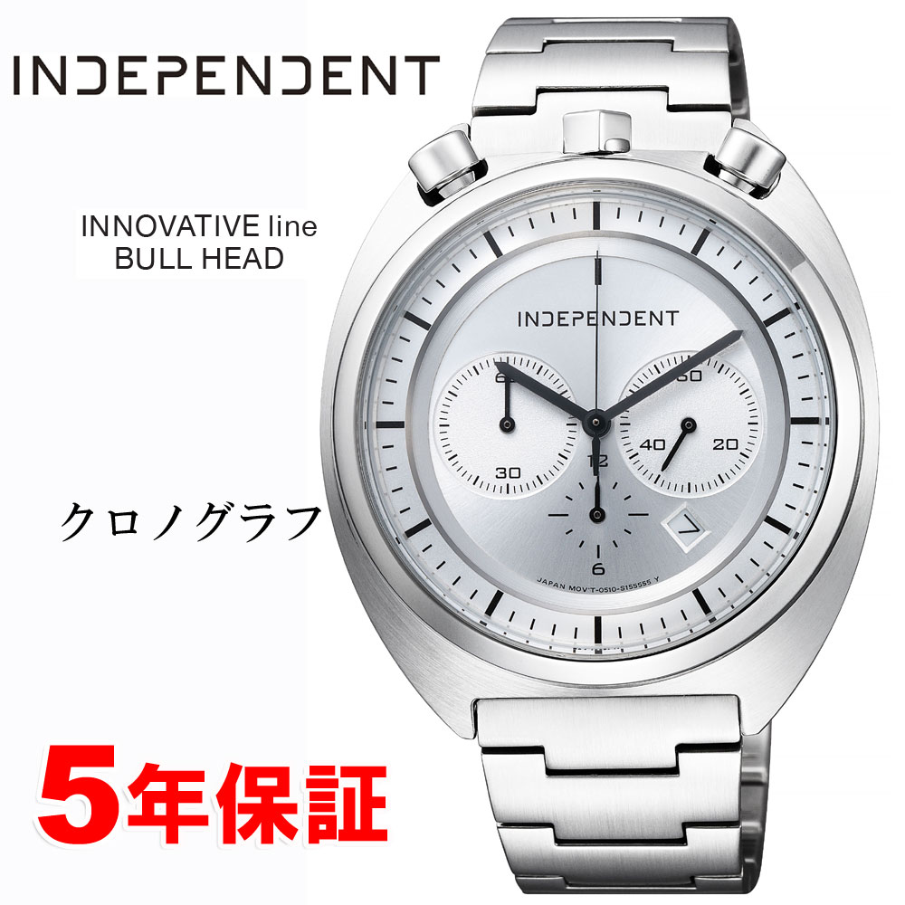 全商品オープニング価格 ポイントアップキャンペーン 最大ポイント26倍 インディペンデント 送料無料(一部地域を除く) シチズン メンズ 腕時計 ツノクロノ 10気圧防水 シルバー BA7-018-11 クロノグラフ