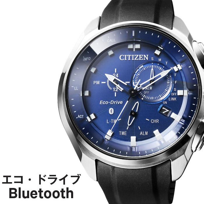 シチズン エコドライブ Bluetooth ソーラー ECO DRIVE ブルートゥース クロノグラフ iphone android スマートフォン スマフォ 電波時計 腕時計 連動 アナログ×スマート ブルー ネイビー BZ1020-22L