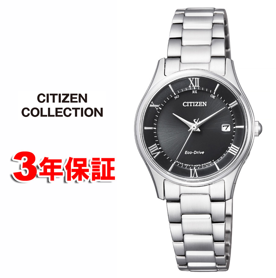 【 さらに10%offクーポン配布中 】 ソーラー電波時計 シチズン エコドライブ 薄型 ブラック ES0000-79E CITIZEN レディース腕時計