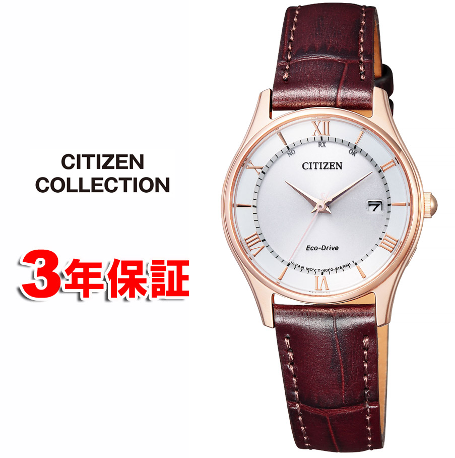 【 さらに10%offクーポン配布中 】 ソーラー電波時計 シチズン エコドライブ 薄型 シルバー ピンクゴールド ES0002-06A CITIZEN レディース腕時計