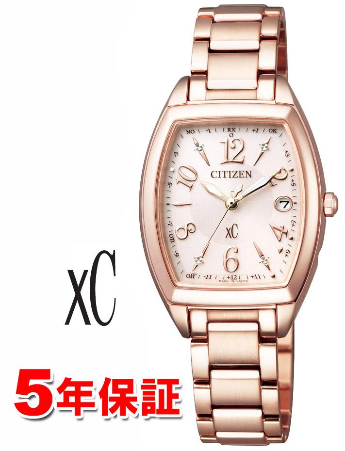 【 さらに10%offクーポン配布中 】 シチズン エコドライブ クロスシー ES9392-51W CITIZEN XC レディース腕時計
