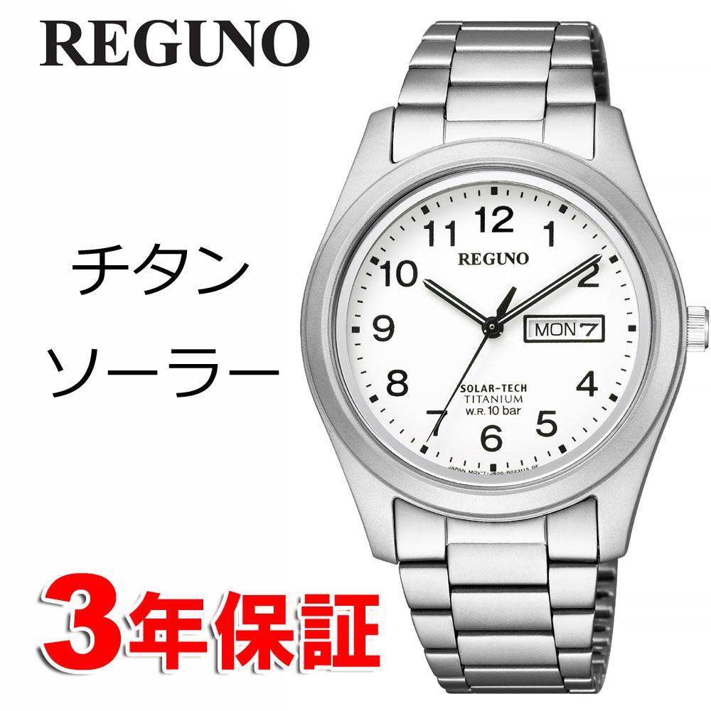 シチズン レグノ ソーラー 光発電 メンズ 腕時計 ホワイト KM1-415-13 CITIZEN