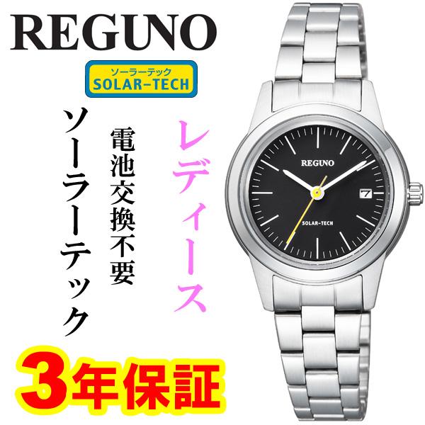 週末限定 10%OFF クーポン配布中 シチズン ソーラー レディース 腕時計 レグノ REGUNO CITIZEN ホワイト 白 KM4-015-53 KM401553