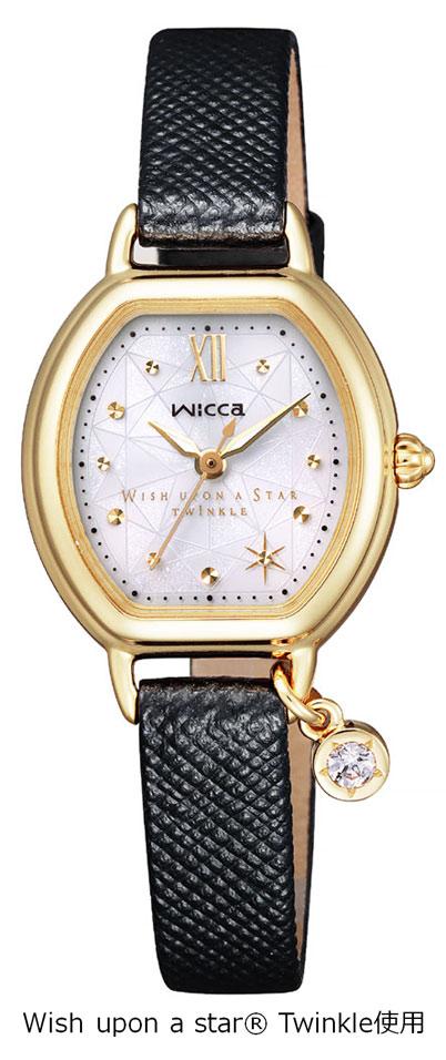 [限定品] wicca x Wish upon a star Twinkle コラボ KP2-523-12 [あす楽対応]