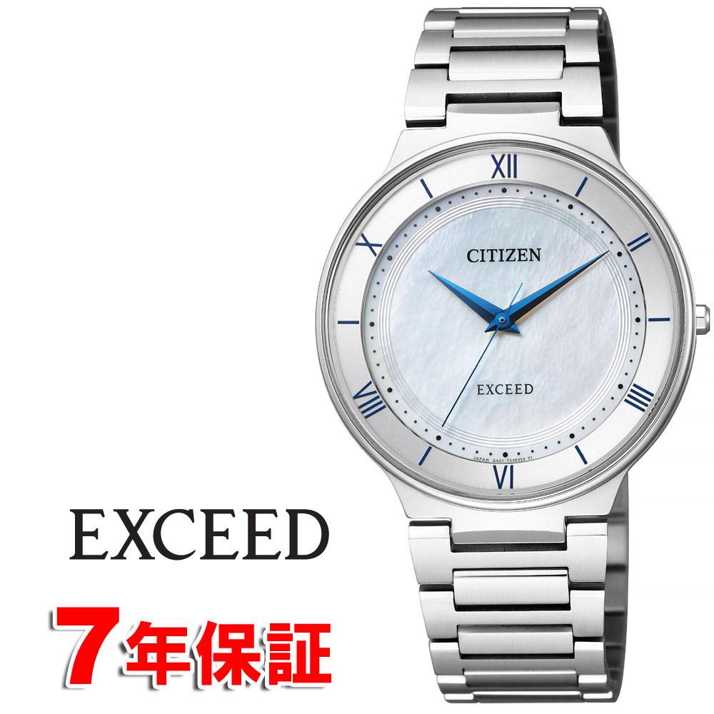 【 さらに10%offクーポン配布中 】 EXCEED エクシード シチズン エコドライブ 軽い スーパーチタニウム サファイアガラス メンズ腕時計 CITIZEN AR0080-58A