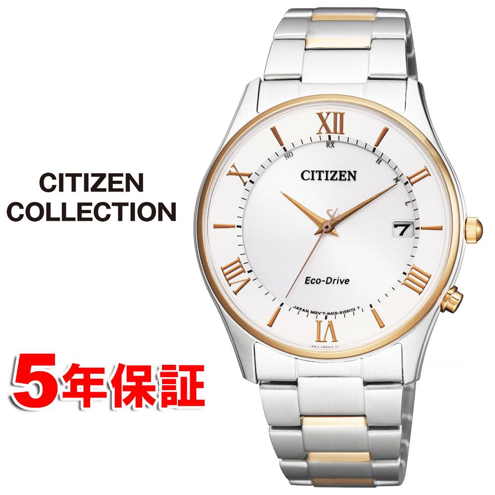 ソーラー電波時計 シチズン エコドライブ 薄型 スリム メンズ腕時計 CITIZEN AS1062-59A