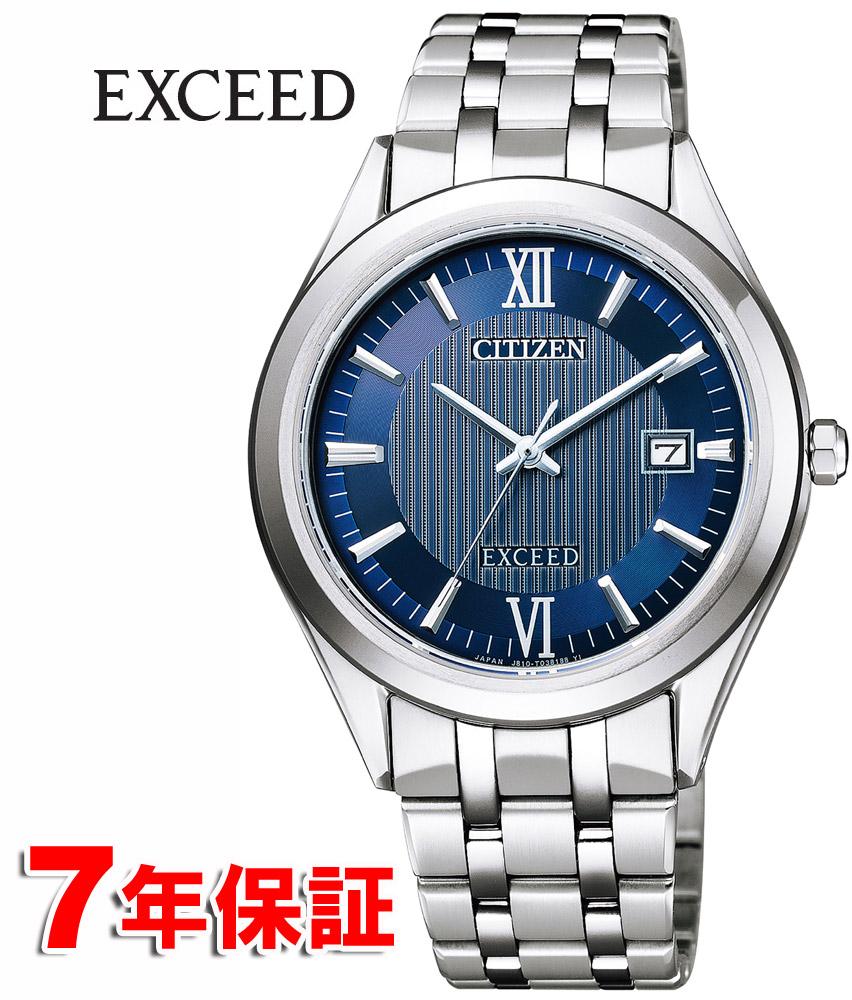 【 2000円off 割引クーポン配布中 】 シチズン エクシード エコドライブ ソーラー スーパーチタニウム メンズ 腕時計 CITIZEN EXCEED AW1001-58L