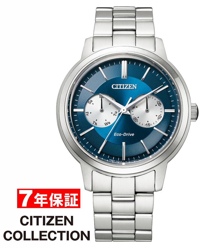 【 2000円off 割引クーポン配布中 】 シチズン エコドライブ マルチカレンダー リングソーラー 電池交換不要 メンズ 腕時計 CITIZEN BU4030-91L