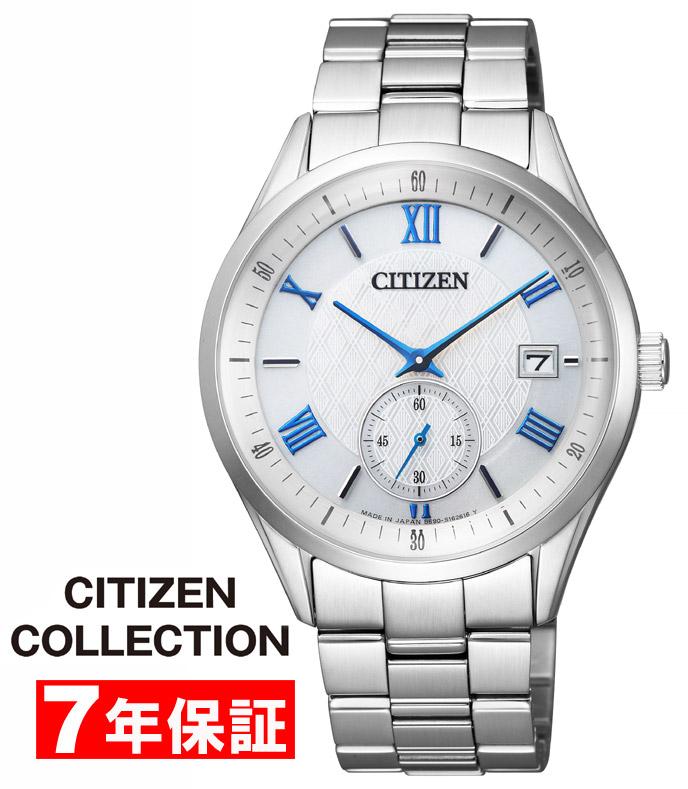 【 2000円off 割引クーポン配布中 】 シチズン エコドライブ スモールセコンド サファイアガラス メンズ 腕時計 Mens Watch Eco Drive CITIZEN COLLECTION シルバー BV1120-91A