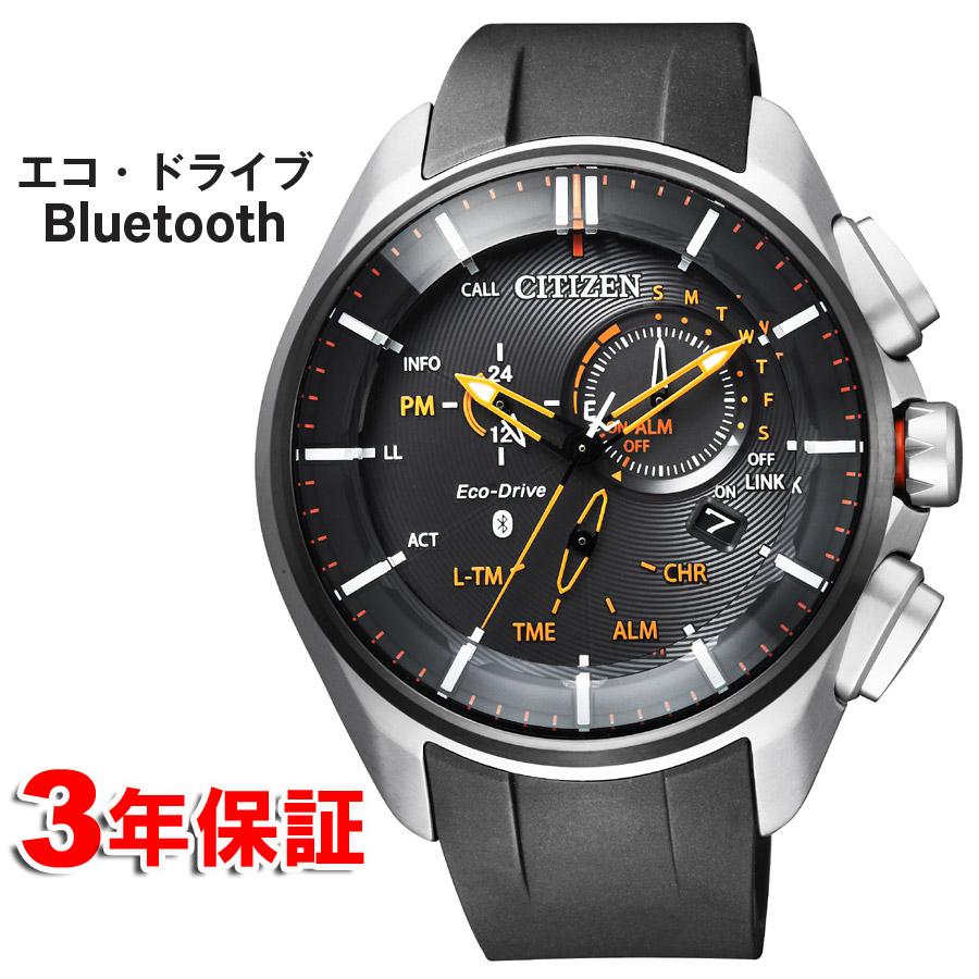ネット限定 スーパーチタニウム チタン スマートウォッチ シチズン クーポンあり 表示より2000円off エコドライブ Bz1041 06e Citizen Bluetooth メンズ腕時計 Netla Hi Is