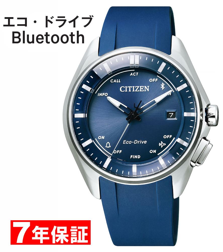 【 表示より2000円OFF クーポンあり 】 CITIZEN Bluetooth シチズン エコドライブ 大坂なおみグランドスラム試合着用モデル ブルートゥース スマートフォン レディース メンズ ユニセックス 腕時計 ネイビー ブルー BZ4000-07L 〔あす楽対応〕