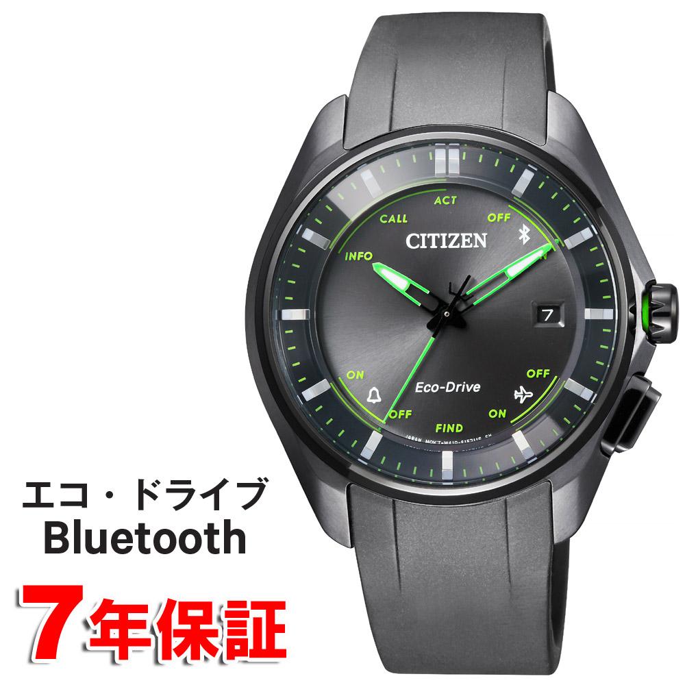 [表示から2000円off][スーパーセールクーポン] CITIZEN Bluetooth シチズン エコドライブ ブルートゥース スマホ スマートフォン レディース メンズ ユニセックス 腕時計 BZ4005-03E