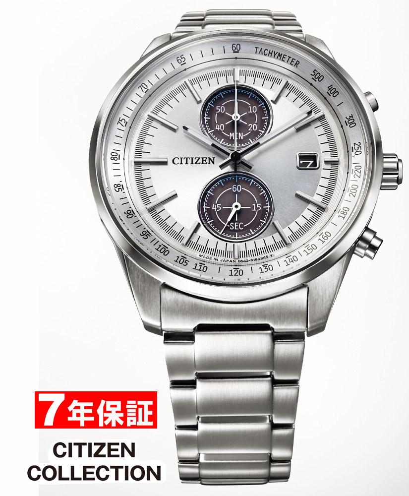 【 2000円off 割引クーポン配布中 】 シチズン エコドライブ クロノグラフ サファイアガラス メンズ 腕時計 シルバー CITIZEN COLLECTION CA7030-97A