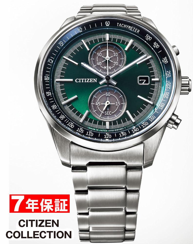 【 表示より2000円OFF クーポンあり 】 シチズン エコドライブ クロノグラフ サファイアガラス メンズ 腕時計 グリーン CITIZEN COLLECTION CA7030-97W