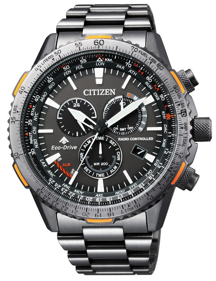 【 さらに10%offクーポン配布中 】 [9月末入荷予定] プロマスター シチズン ソーラー電波 エコドライブ 電波時計 ワールドタイム メンズ 腕時計 CITIZEN PROMATSER CB5007-51H