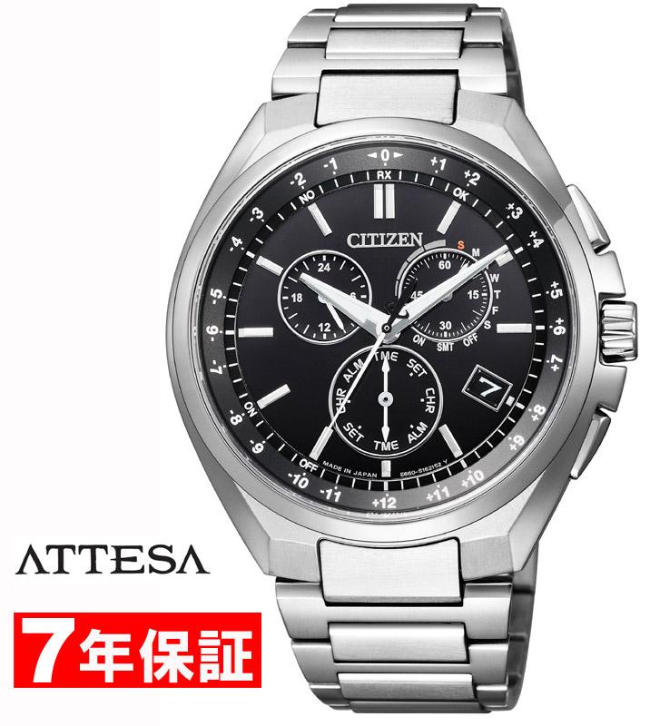 【 さらに10%offクーポン配布中 】 シチズン アテッサ エコドライブ エコ・ドライブ電波 腕時計 メンズ ソーラー 電波 ブラック ダイレクトフライト CITIZEN ATTESA CB5040-80E
