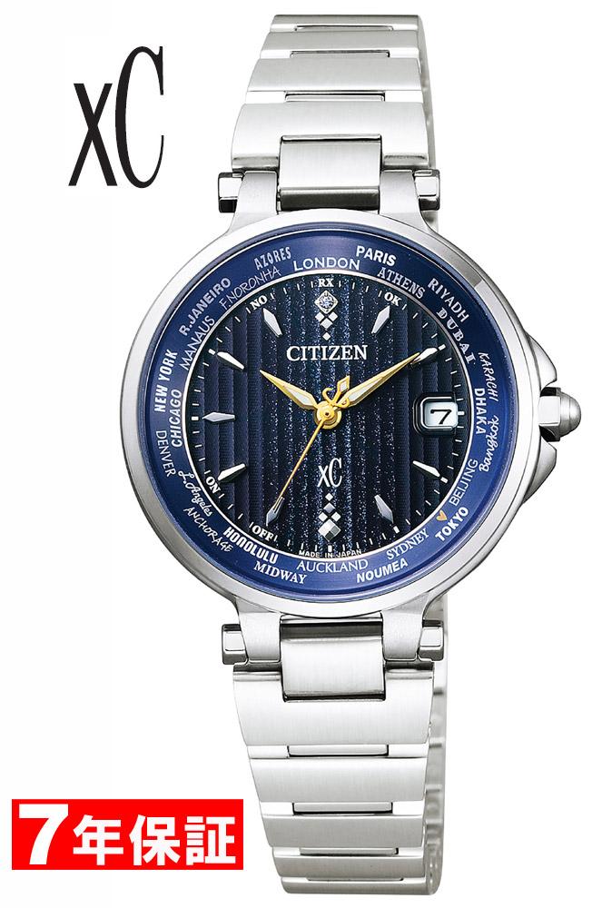 【 さらに10%offクーポン配布中 】 シチズン クロスシー ダイヤモンドダスト 限定品 エコドライブ ソーラー電波時計 ワールドタイム ハッピーフライト レディース 腕時計 CITIZEN XC EC1010-57L