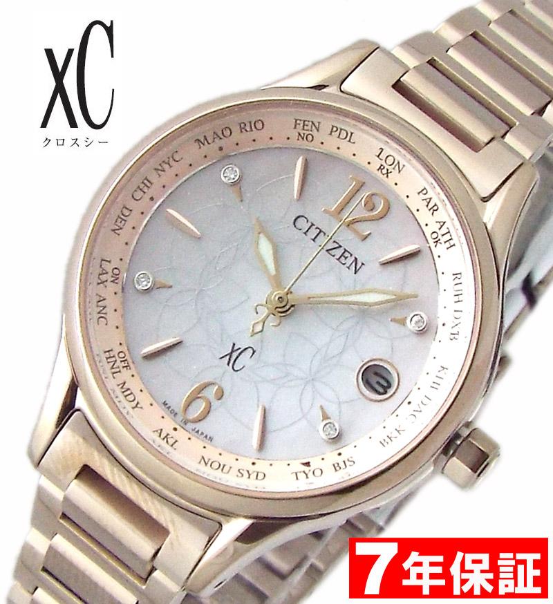 シチズン クロスシー エコドライブ ソーラー電波時計 [世界限定モデル] サクラピンク[R] ダイヤモンド ハッピーフライト レディース 腕時計 Ladys Watch CITIZEN XC EC1164-53X
